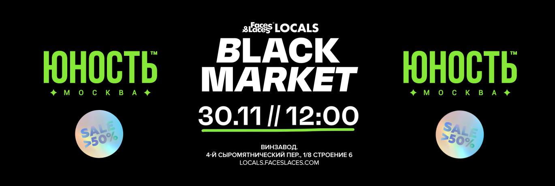 Black Market 30.11.2019