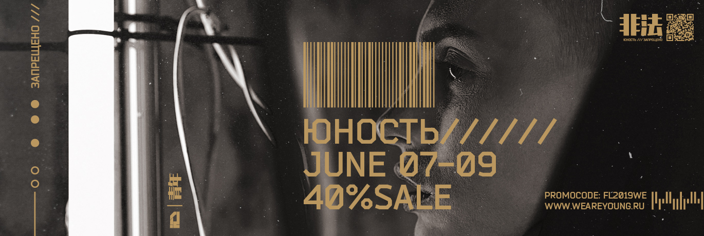 Hot weekend sale 40% off